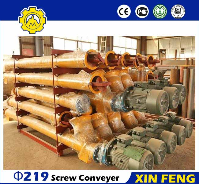 LSY 200-8(9) Screw Conveyor
